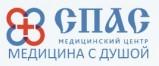 Медицинский центр «Спас» Обнинск