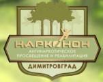 Реабилитационная программа «Нарконон»