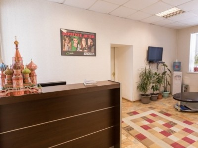 Наркологическая клиника «Помощь»