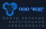 Клиника лечения алкозависимости «КОД»