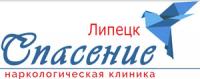 Наркологическая клиника «Спасение» в Липецке