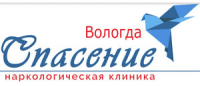 Наркологическая клиника «Спасение» в Вологде