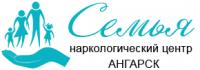 Наркологический центр «Семья» в Ангарске